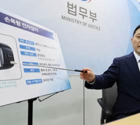 라임 김봉현 옥중편지로 두 차례 간청···'전자보석'이 뭐길래