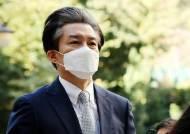 """조국 """"반일테마주 수익 37만원, 檢 정경심 낙인찍기 얍삽하다"""""""
