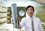 """""""올해 첫 두자릿수 기술사업화율, 이제는 삼성처럼 제2의 네이버 만들겠다"""""""