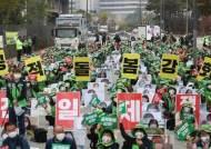 정부청사 밀집한 세종시 '코로나 번질라' 100인이상 집회·시위 금지