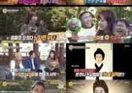 '선녀들' 신사임당→허난설헌, 조선판 환불원정대 특집 최고 6.6%