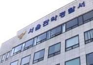 노래방서 폭행당한 친구 복수하려고…흉기 든 30대 남성 체포