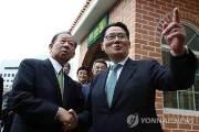 """日 언론 """"박지원, 스가 총리 예방 예정"""" …강제징용 해법 실마리 찾나"""