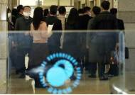 라임 제재심서 증권사·전현직 CEO 중징계 결정
