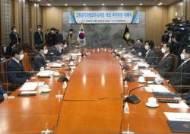 민주당, 공수처장 후보로 전종민·권동주 변호사 추천
