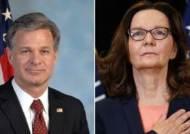 트럼프 '피의 축출' 시작…눈엣가시 FBI·CIA 국장 떨고있다