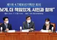 與 성추문 돌파구는 아예 女? 서울·부산시장 공천 '맞춤 잣대'