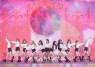 아이즈원, 12월 컴백…막바지 앨범 작업 중 [공식]