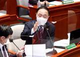 """국정원은 쏙 빼놓고…""""文정부 특활비 40% 줄였다""""는 홍남기"""