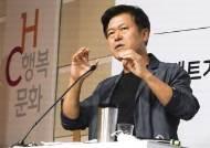 """박정호 SKT 사장 """"직원이 안정·행복 느껴야 회사의 도전 가능"""""""