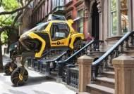 엔비디아·보스턴다이내믹스…현대차, IT 거인들과 합종연횡