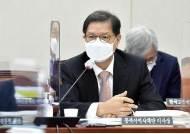 """""""동북아역사재단, 특정 시민단체 부당 지원"""" 교육부 수사의뢰키로"""
