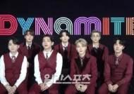 방탄소년단, '2020 MTV EMA' 4관왕…베스트 송 영예