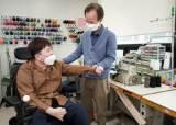 유니클로, 장애인의류리폼지원 캠페인에서 800명에 맞춤 서비스