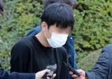 """""""도주 우려 있다"""" 손정우 <!HS>구속<!HE>한 법원…6개월 새 뒤집힌 판단"""