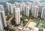 전세 지옥에 '탈서울'…서울시민, 경기도 아파트 3만채 샀다