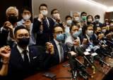 '독립' 주장하면 의원직 박탈…홍콩, 의원 '애국심' 의무화