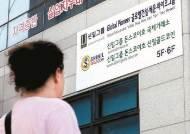 '돈스코이호 사기' 유니버셜그룹 대표에 중형 구형