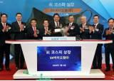 MSCI 한국지수에 SK바이오팜·SK케미칼·두산<!HS>중공업<!HE> 추가