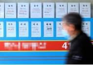 임대차법 효과… 강남 84.93㎡ 같은 아파트도 전세 6억원 차이