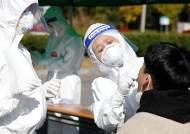 코로나19 감염 30분 만에 확인하는 신속진단키트 국내 첫 허가