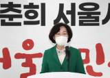 박춘희 전 송파구청장, 야권 첫 서울시장 출마 선언