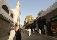 참수 테러 이어···佛외교관 참석한 사우디 행사서 폭탄 터졌다