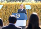 """文 """"농촌이 한국판 뉴딜 핵심""""…盧 이후 17년만에 농업인의 날 참석"""