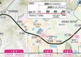 인천도시철도 또 하나의 이음…총연장 6.8㎞ 정거장 3곳 검단연장선 착공