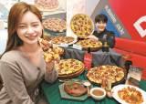 [사진] <!HS>도미노<!HE><!HS>피자<!HE> 겨울 신제품 출시