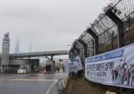 '김용균 참변' 태안발전서 또…40대 근로자 4층 높이서 쓰러져