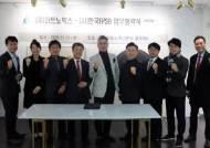 (사)한국FPSB, 미술품 거래 전문 ㈜아트노믹스와 전략적 제휴