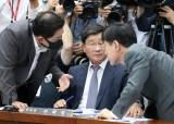 文공약 대공수사권 폐지…국회 정보위, 독립 수사기관 이관 검토