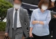 """""""이헌재, 양호 등이 딜소개"""" 옵티머스 재판에 또 등장한 고문단"""