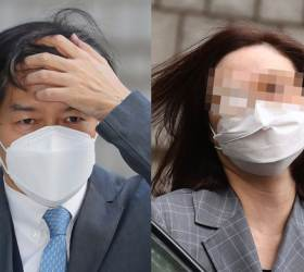 '조국·<!HS>정경심<!HE> 사태' 檢 주요수사 담은 검찰연감서 쏙 빠졌다