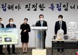 """박남춘 인천시장, """"친환경 자원순환으로 '환경특별시 인천'만들 것"""""""