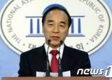 '<!HS>명성교회<!HE> 낫 소동' 김충환 전 의원…벌금 500만원