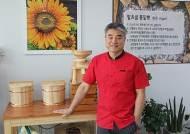 전주 '우리밀 누룩꽃빵' 쌀누룩으로 자연 발효시킨 빵 개발 성공
