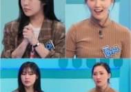 '퀴즈돌' 마마무 화사, 부캐릭터 '고추냉이' 탄생
