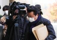 檢, '김광석 부인 명예훼손' 이상호에 징역 1년6개월 구형