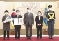 [사진] 전태일 열사에 국민훈장 무궁화장 추서