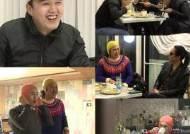 '나혼산' 김광규, 김태원-육중완과 짠내 폭발 무지개 조상 모임