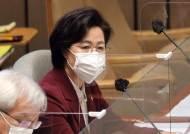 """참여연대도 추미애 비판…""""MB때 사법방해죄와 뭐가 다르냐"""""""