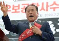 2억 뇌물 혐의 김영만 군위군수에 검찰 징역 12년 구형
