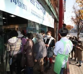 [<!HS>위아자<!HE>2020]특별판매전 서울ㆍ부산서 1만여명 발길…총 모금액 5843만원