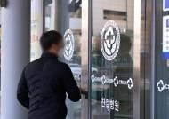 보건당국, 전남대병원 의료진· 환자 전수조사 돌입
