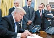 中주도 26조달러 메가 FTA 15일 출범…바이든 TPP 복귀하나