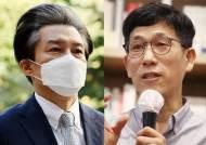 """'82동기' 조국·진중권, 윤희숙 """"전태일 정신"""" 비판엔 한목소리"""