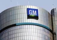LG화학 배터리 장착 GM 전기차 6만9000대 리콜