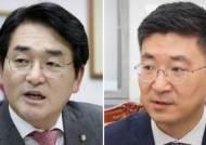 """박용진·김세연, 대담집 낸다 """"진영논리 넘자""""…연내 출간 목표"""